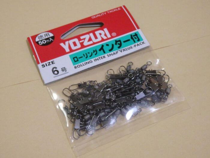 サビキ仕掛けを道糸とつなげるために使うスナップ付きサルカンの写真