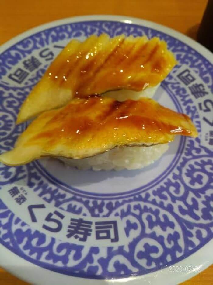 アナゴのお寿司の写真
