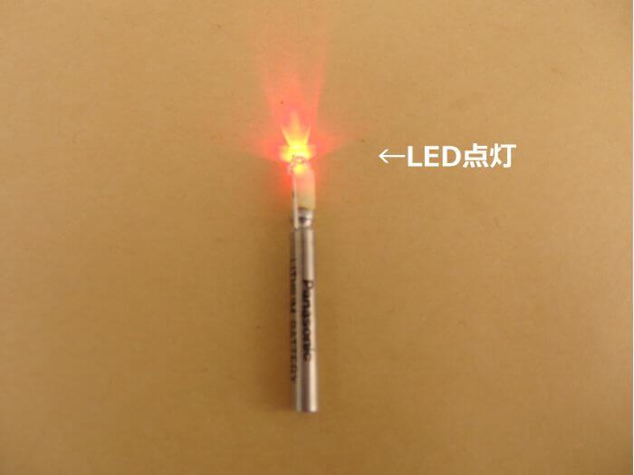 LEDが点灯していることを確認している写真
