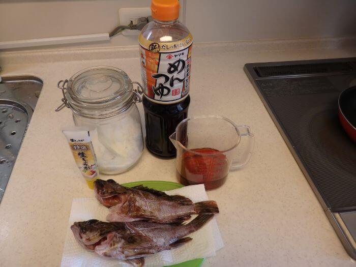 カサゴの煮付けに必要な物の写真