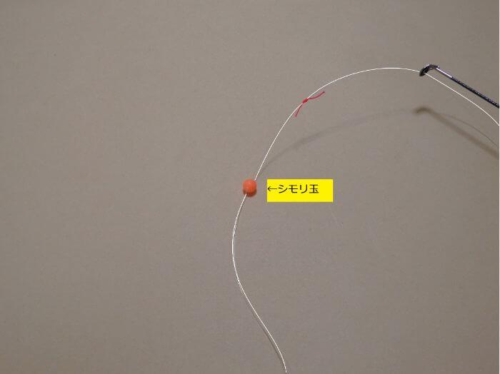 遊動式ウキ仕掛けを作るために、シモリ玉を通した写真