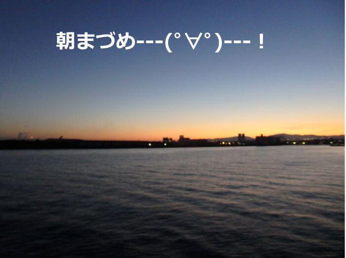 キスがよく釣れる朝まづめの海の写真