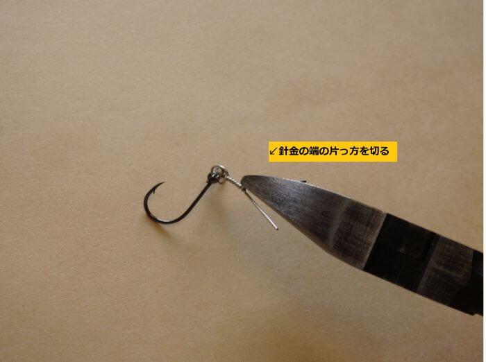 オモックを作るために針金のいらない部分を切っている写真