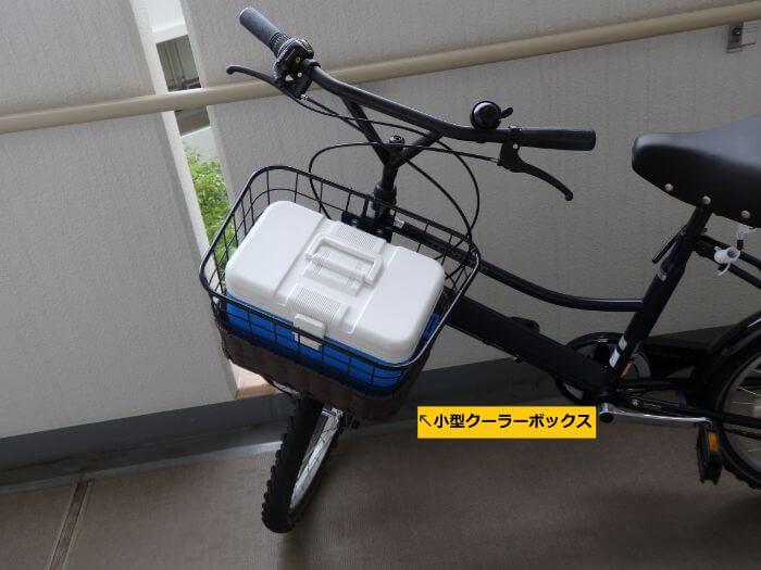 自転車のカゴに収まったシマノレジャークール7