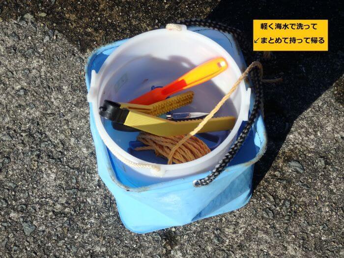 釣りが終わり道具を軽く洗ってまとめた写真