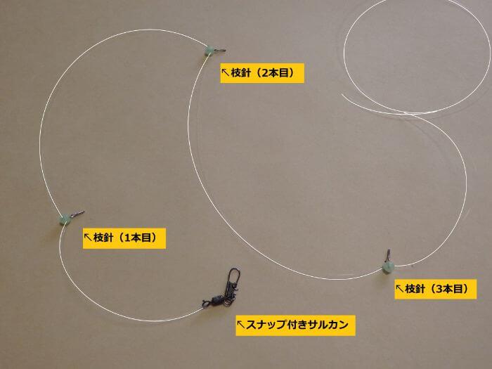幹糸に3か所枝針用のハリス止めサルカンを取り付けた写真