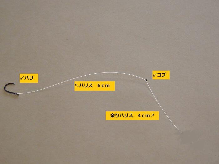 カワハギ用胴突き仕掛けの枝針にコブを作成した写真