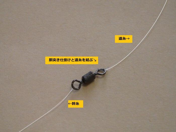 カワハギ用胴突き仕掛けを道糸とつないでいる写真