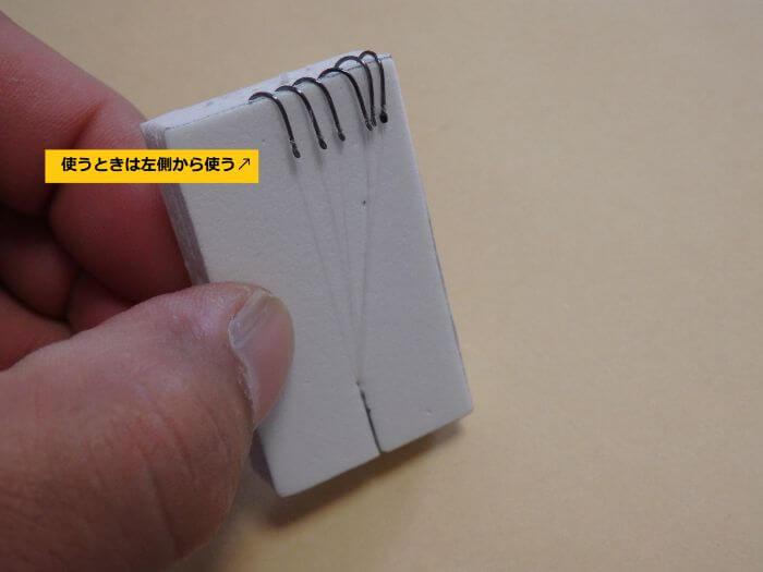 切ったウレタンマットに枝針を巻きつけた写真(使うときは左側から)