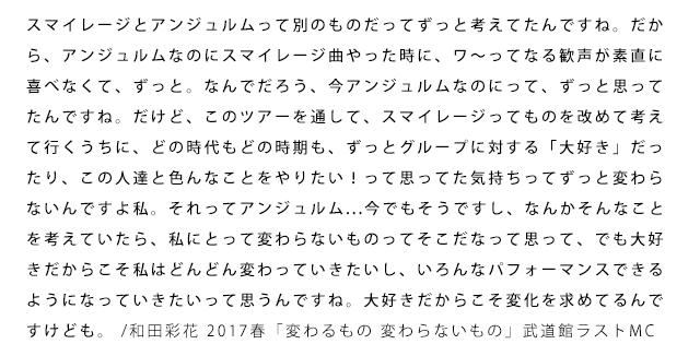 f:id:wotakurme:20180101065728p:plain