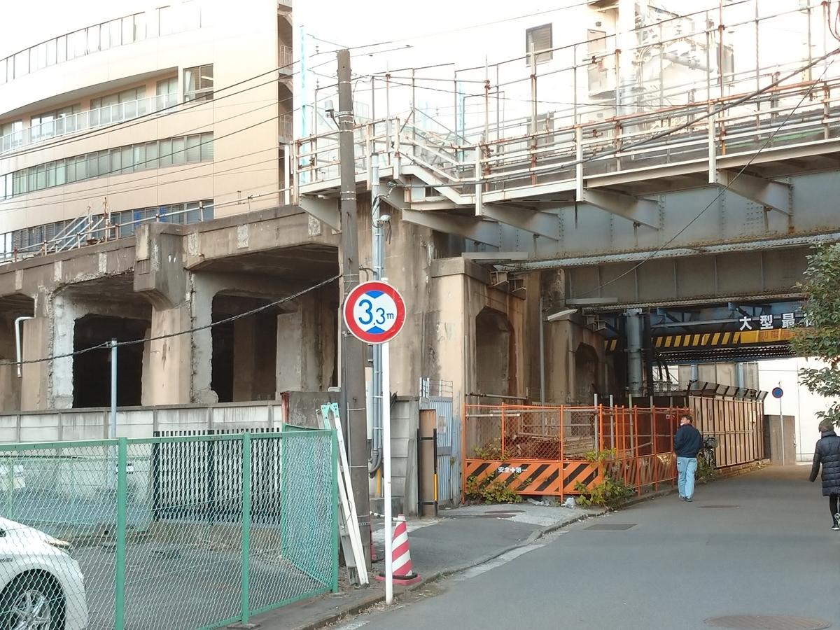 f:id:wotakuwatubuyaku:20210205203336j:plain