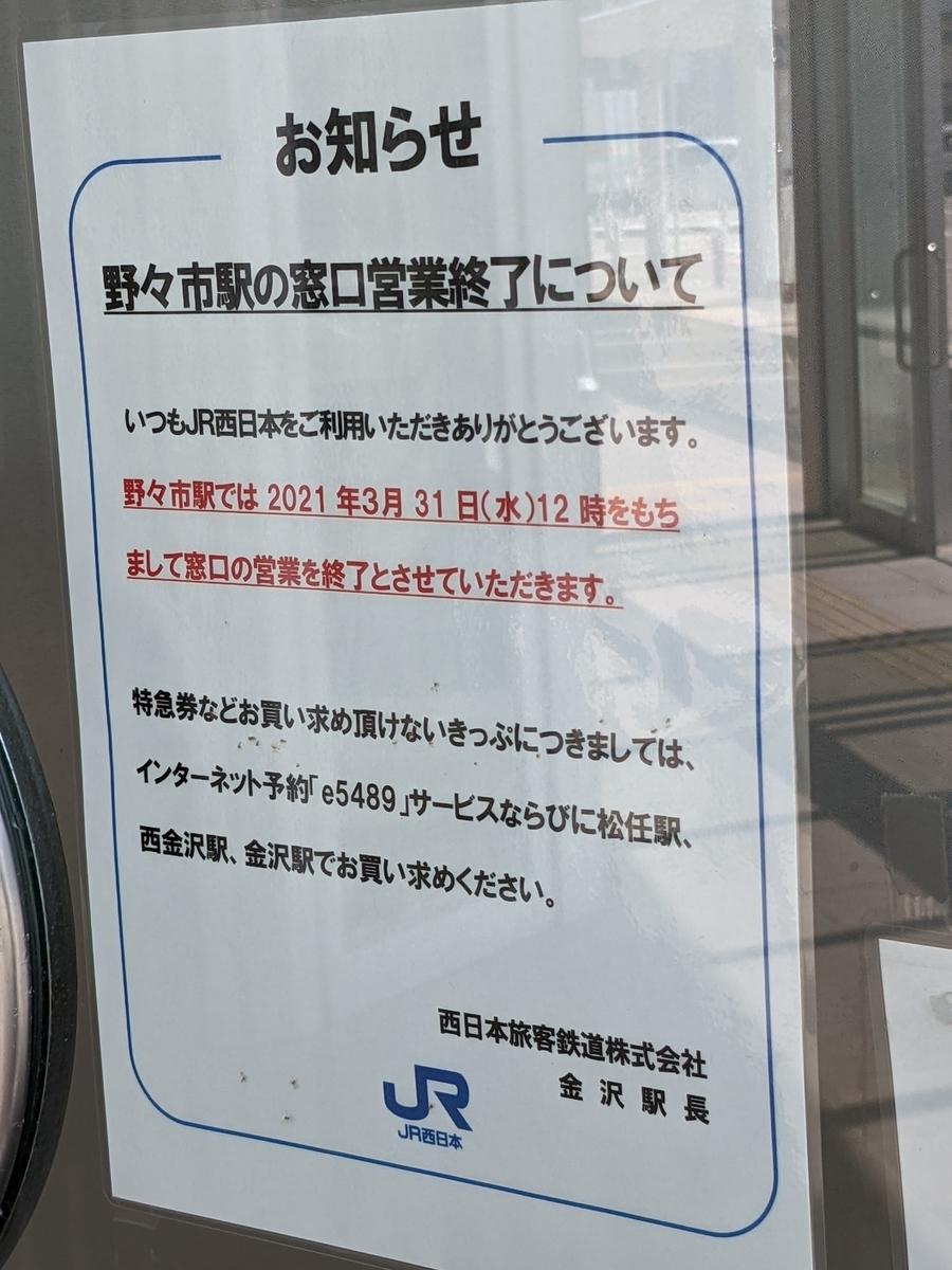 f:id:wotakuwatubuyaku:20210912095440j:plain