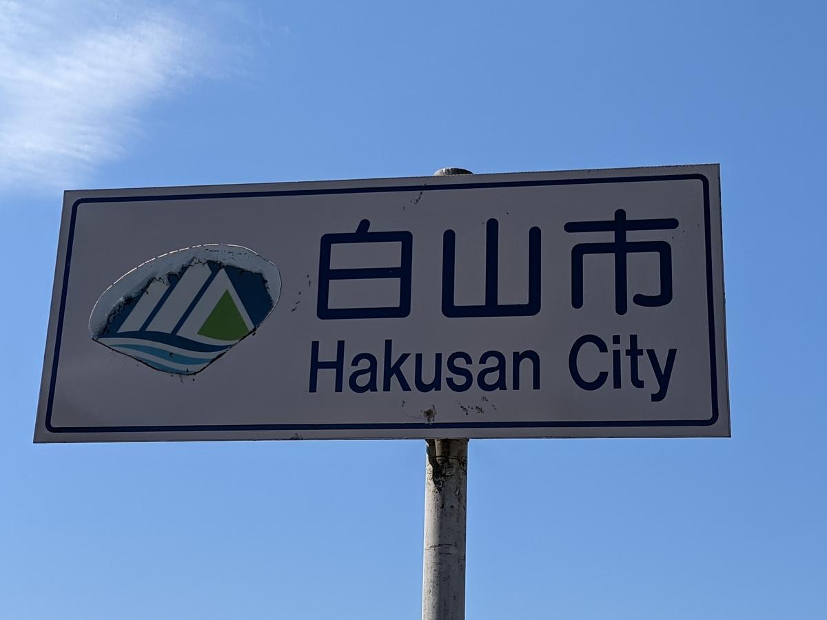 f:id:wotakuwatubuyaku:20210912095632j:plain