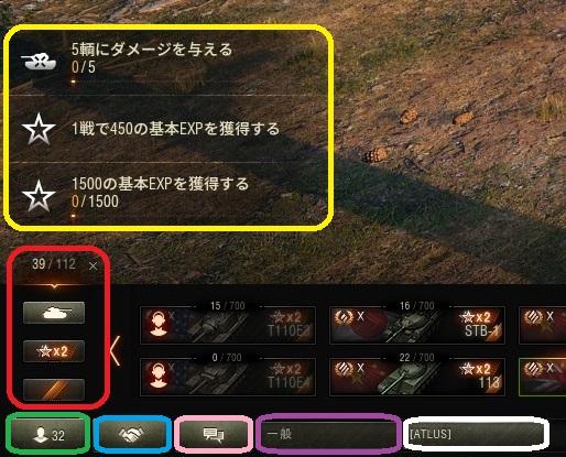 f:id:wotcc_0miki0:20200603205127j:plain