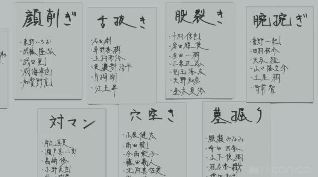 f:id:woti-samurai:20200318101016p:plain