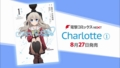 [Charlotte]
