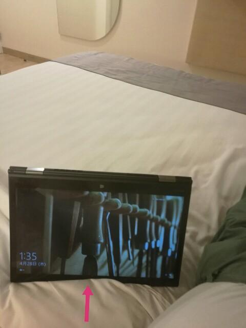 ベッドでX1 Yoga