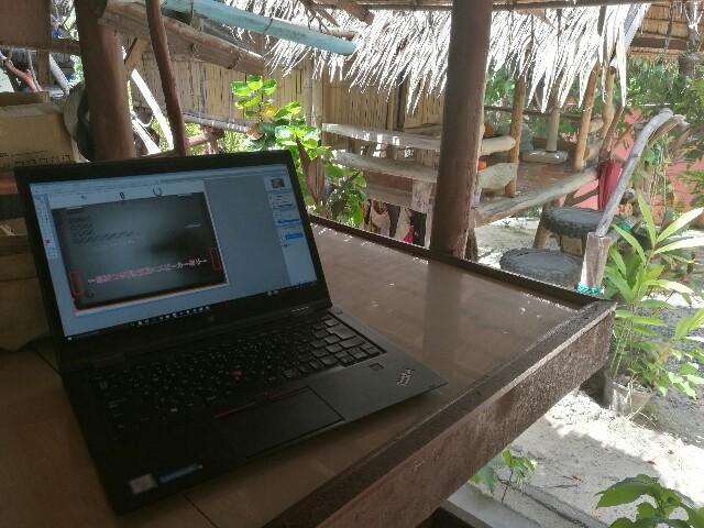 タイの田舎の食堂でX1 Yoga