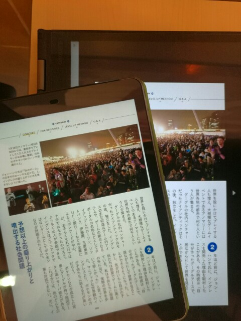 kindleのx1 yoga縦表示