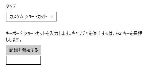 f:id:wow360:20180511140910p:plain