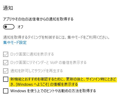 f:id:wow360:20200519193650p:plain