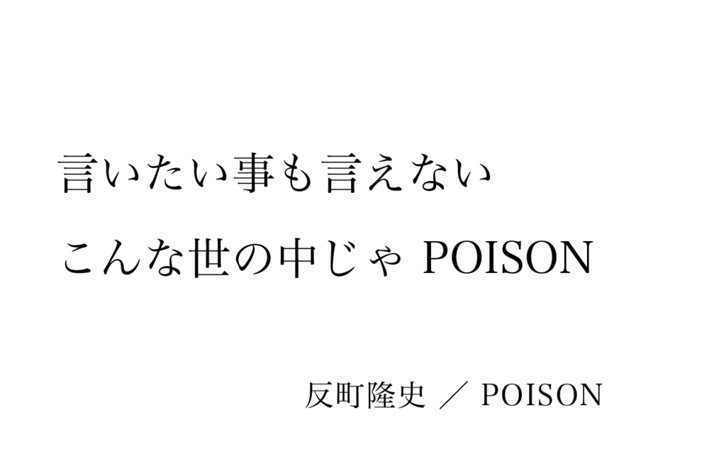 f:id:wp-lesson:20160831195031j:plain