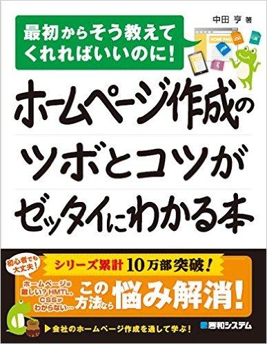 f:id:wp-lesson:20160916180617j:plain