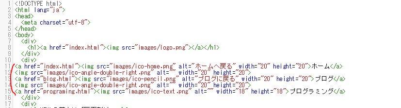 f:id:wp-lesson:20161210132554j:plain