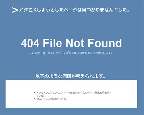 f:id:wp-lesson:20170120110837j:plain