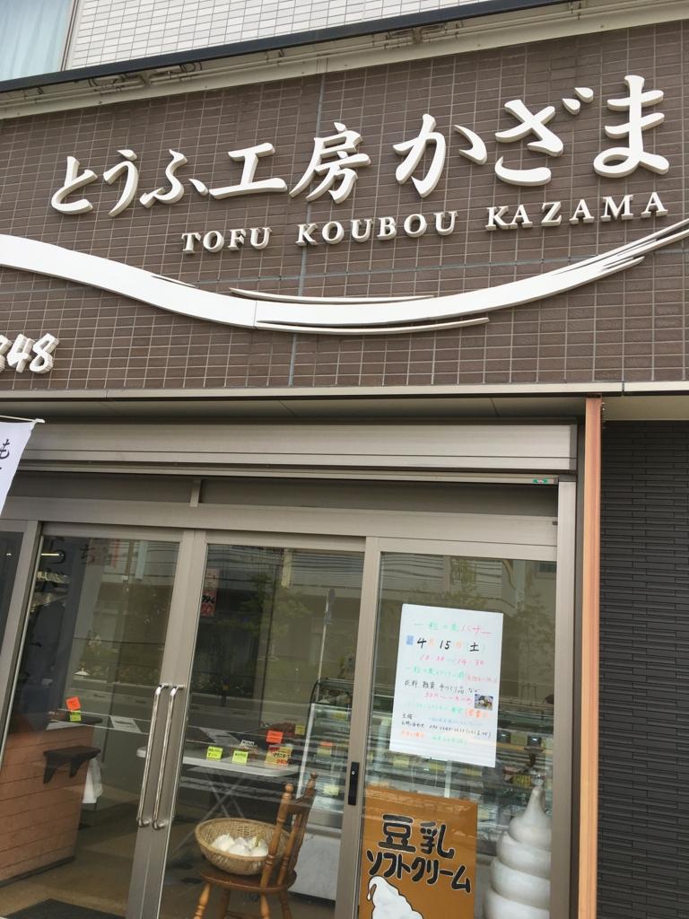 f:id:wpeisuke:20170411162645j:plain
