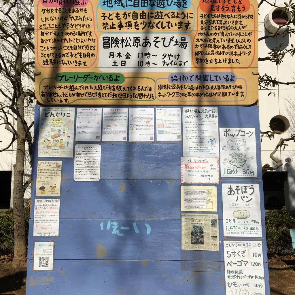 f:id:wpeisuke:20170413214005j:plain