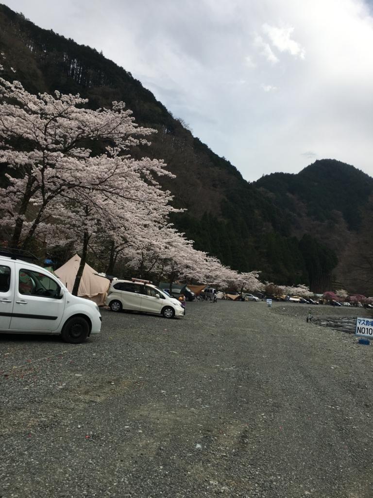 f:id:wpeisuke:20170420145621j:plain