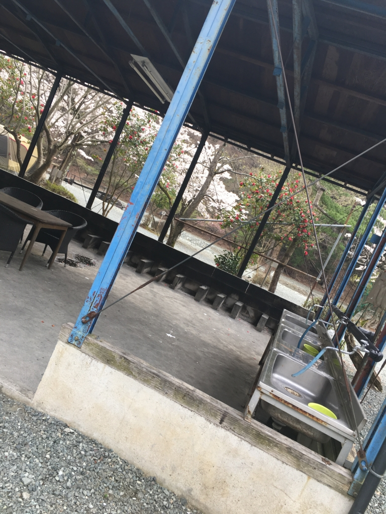 f:id:wpeisuke:20170420150138j:plain