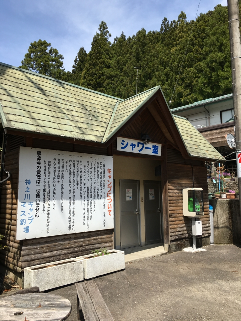 f:id:wpeisuke:20170420152508j:plain