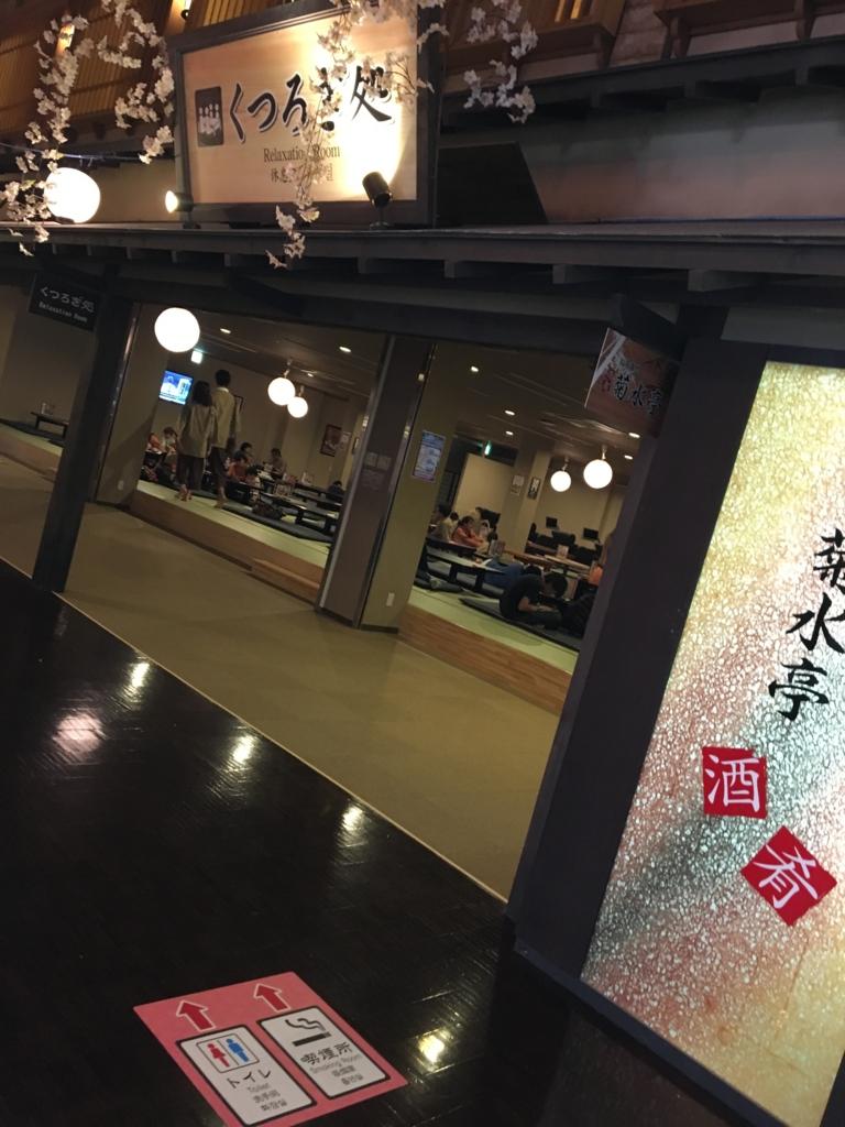 f:id:wpeisuke:20170425181631j:plain