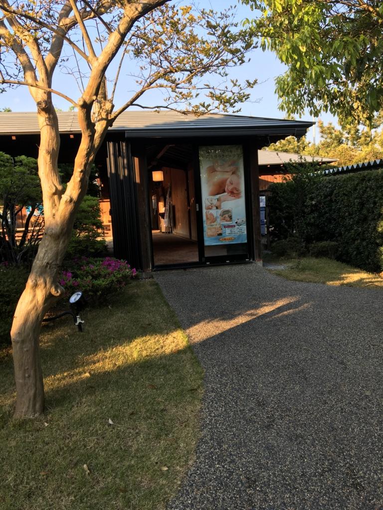 f:id:wpeisuke:20170425181838j:plain