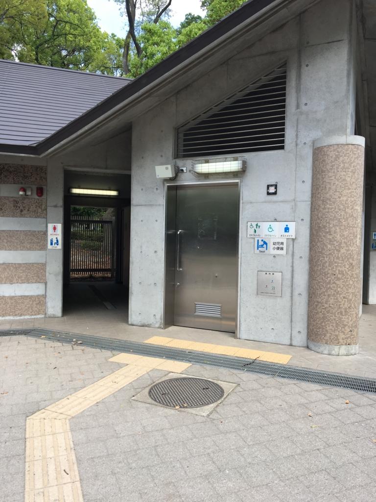 f:id:wpeisuke:20170425182829j:plain