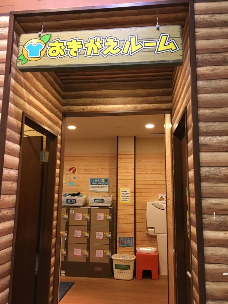 f:id:wpeisuke:20170427075552j:plain