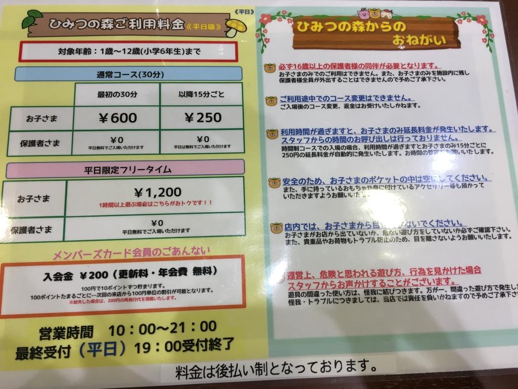 f:id:wpeisuke:20170427081926j:plain