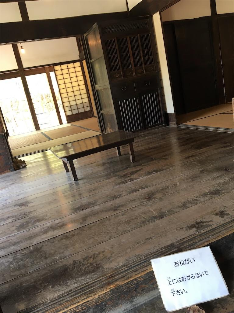 f:id:wpeisuke:20170503101001j:image