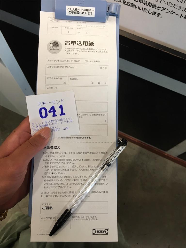 f:id:wpeisuke:20170608233854j:plain