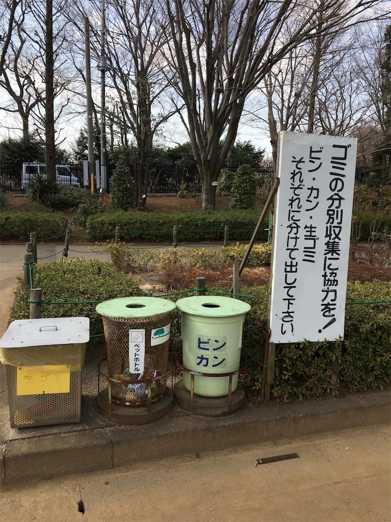 f:id:wpeisuke:20170610232751j:plain
