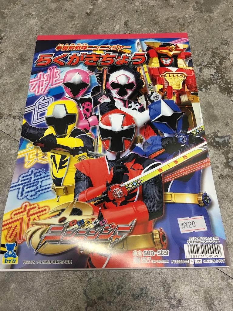 f:id:wpeisuke:20170801212820j:plain