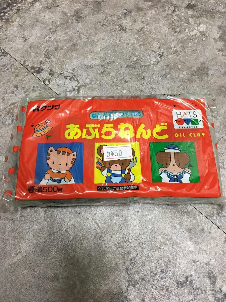 f:id:wpeisuke:20170801212827j:plain