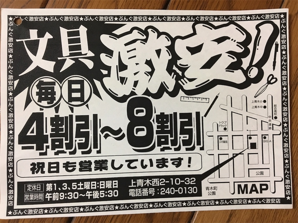 f:id:wpeisuke:20170801212857j:plain