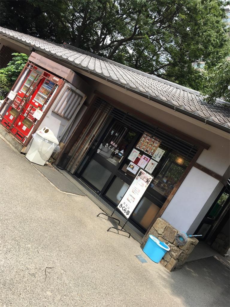 f:id:wpeisuke:20170825120931j:plain