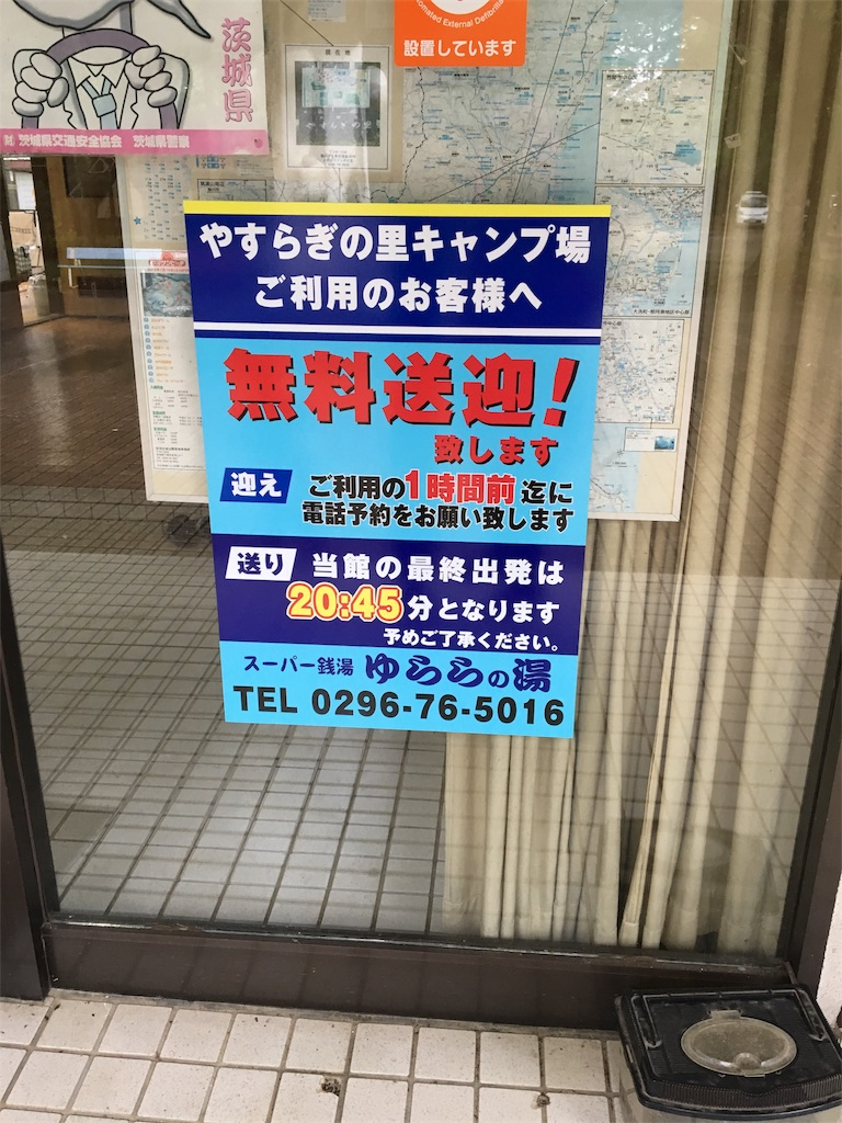 f:id:wpeisuke:20170907231644j:image