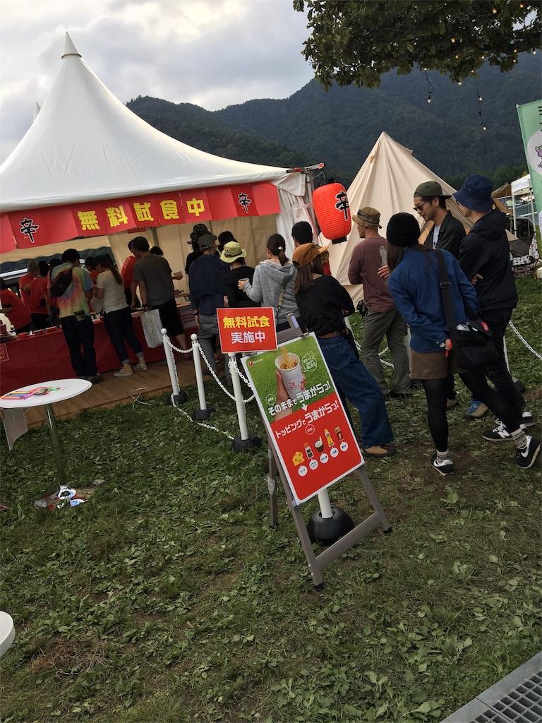 f:id:wpeisuke:20171011220822j:plain