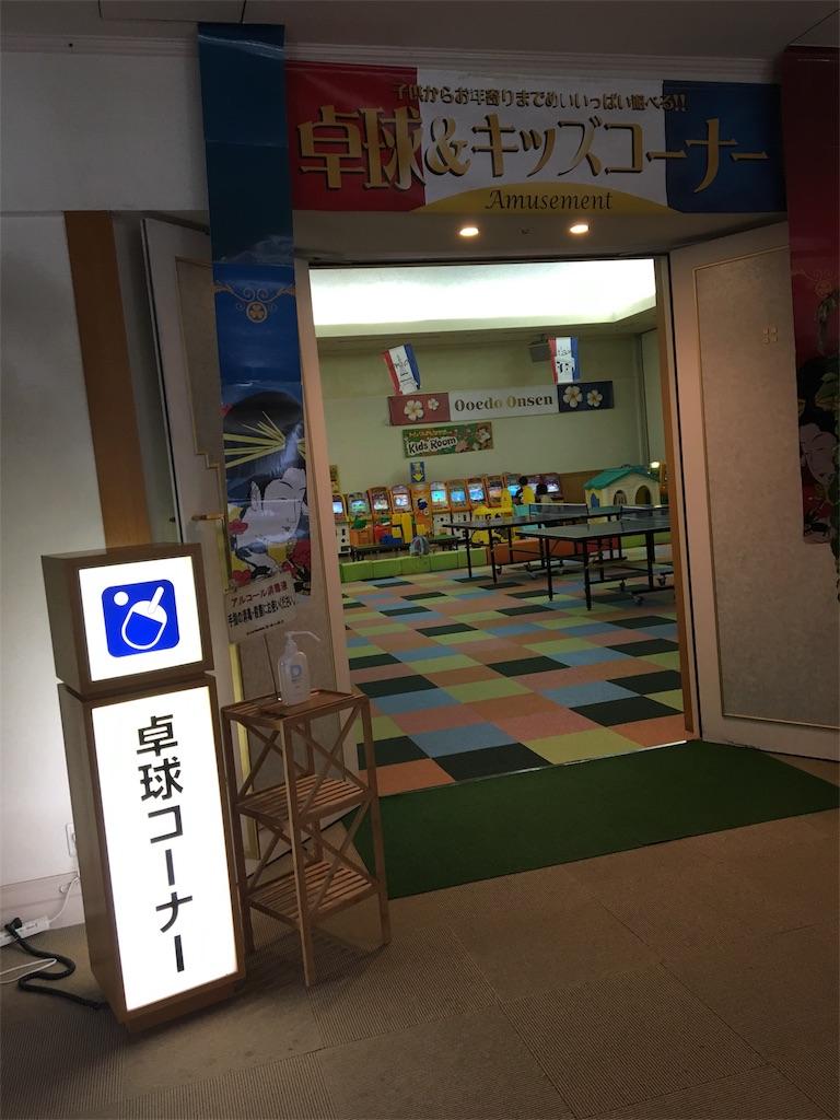 f:id:wpeisuke:20171113071511j:plain