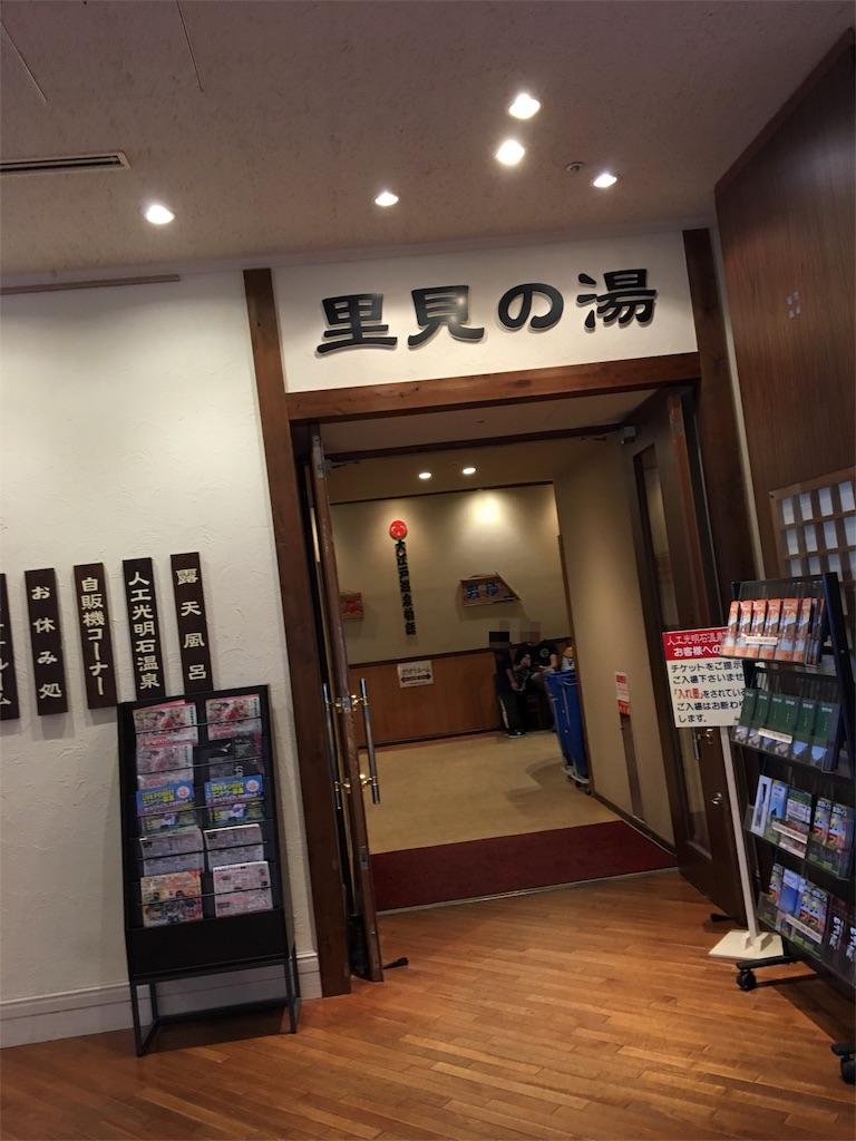 f:id:wpeisuke:20171117170943j:plain
